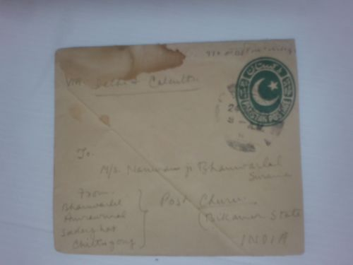 collecters item pakistan india ovpt pakistan stamps used on one