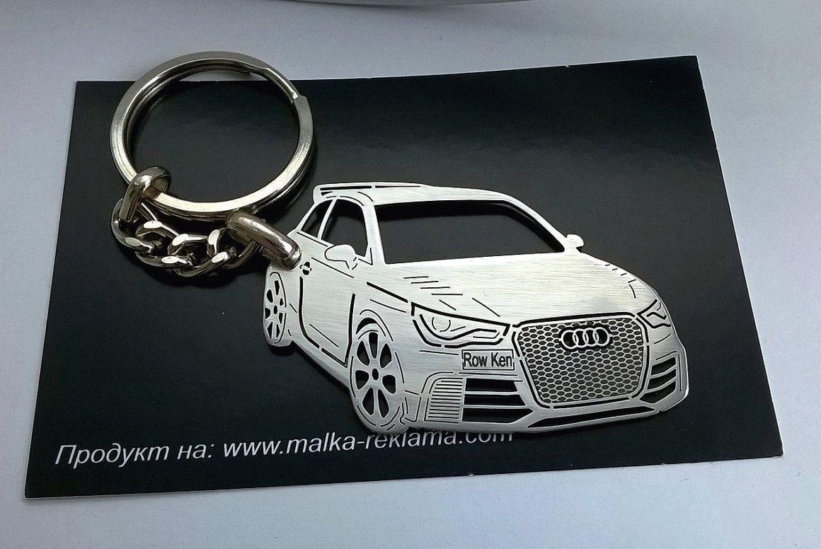 Audi keychain, Audi, Audi RS1, Personalized Key Chain