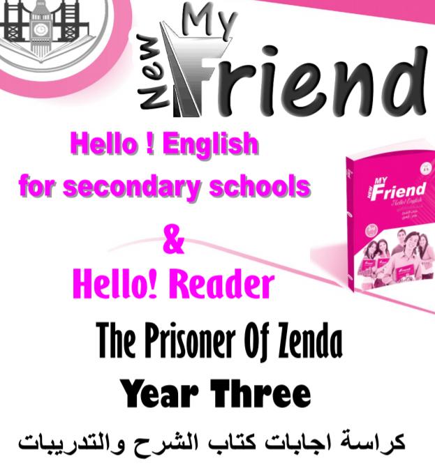 إجابات كتاب ماي نيو فريند My New Friend الثالث الثانوي 2020 بوابة كويك لووك العربية Secondary School School Secondary