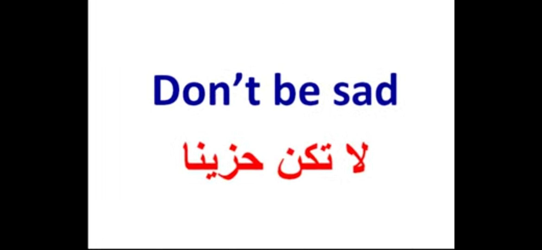 Pin By Dib Odello On Apprendre L Arabe English Vocabulary Learning Arabic Arabic Sentences