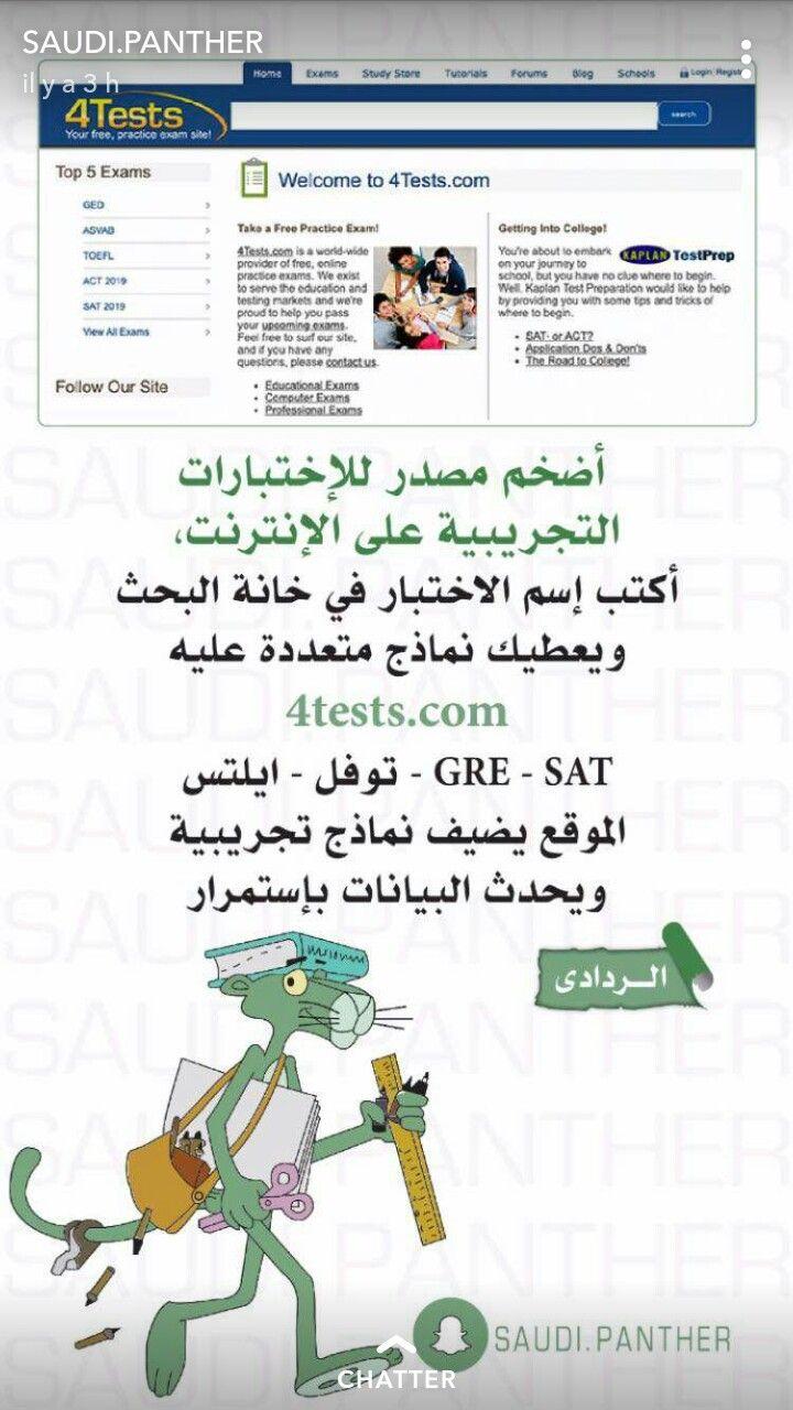 Pin By Khaled Ali On إستفد من المعلومات Learning Websites Programming Apps Learning Apps