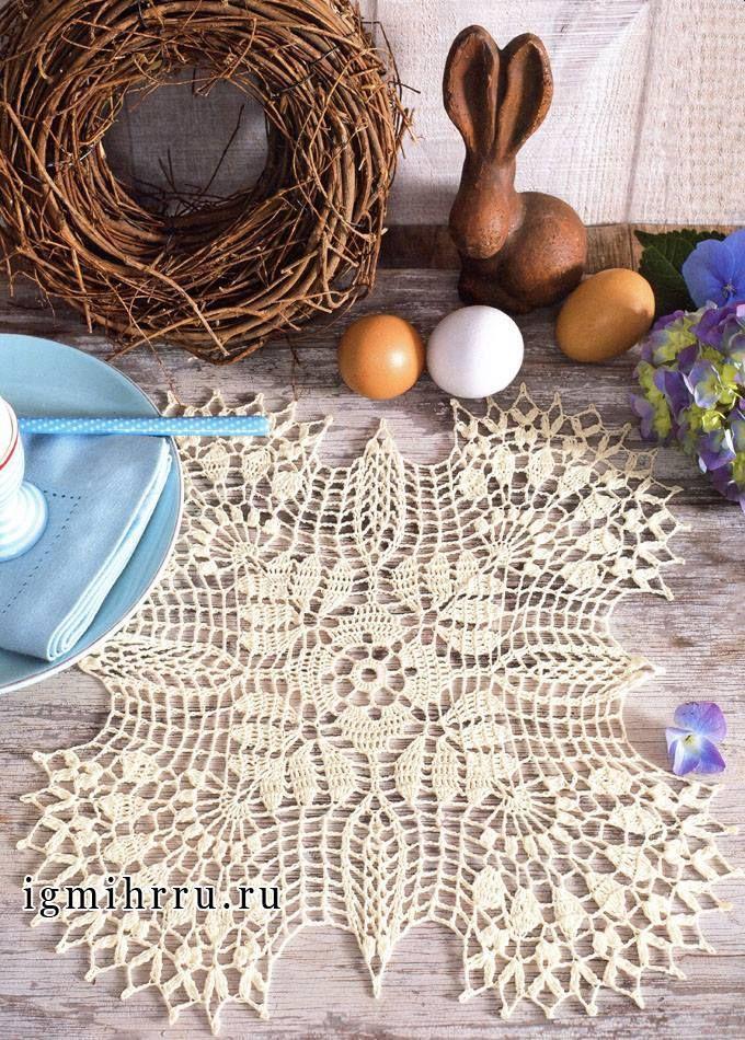 Patrón #1333: Carpeta a Crochet   motivos crochet   Pinterest
