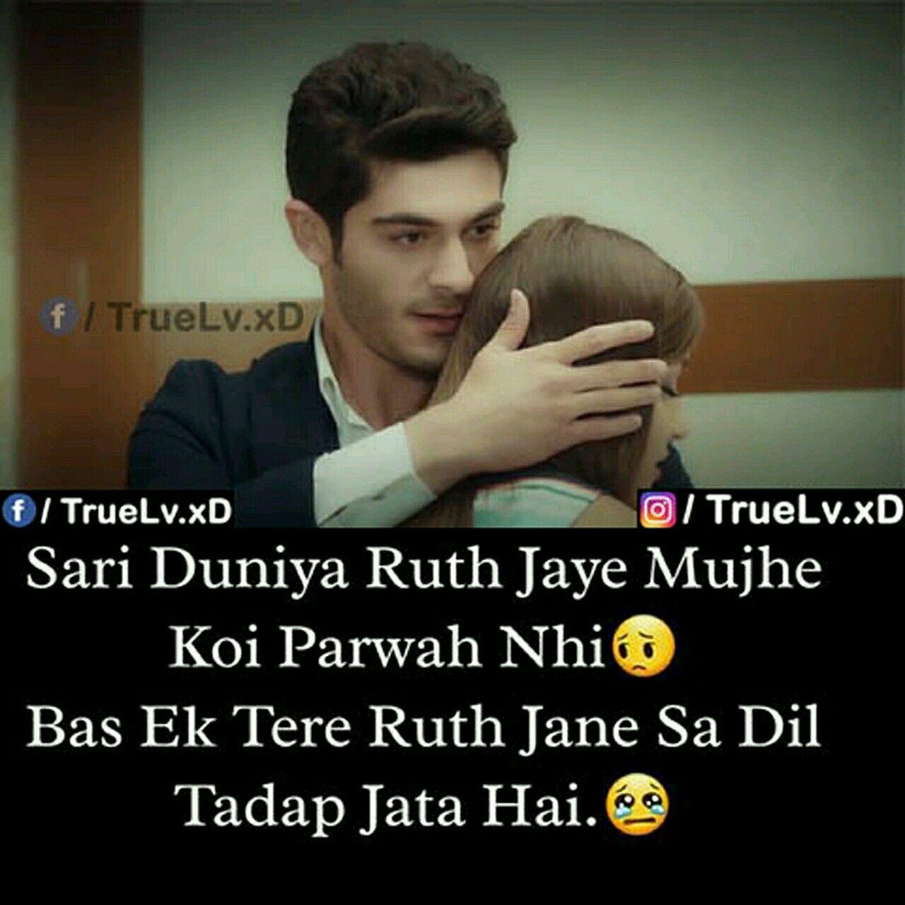 Tu Mat Ruthna Kabhi Bhi Love U Babu Sad Life Liebe