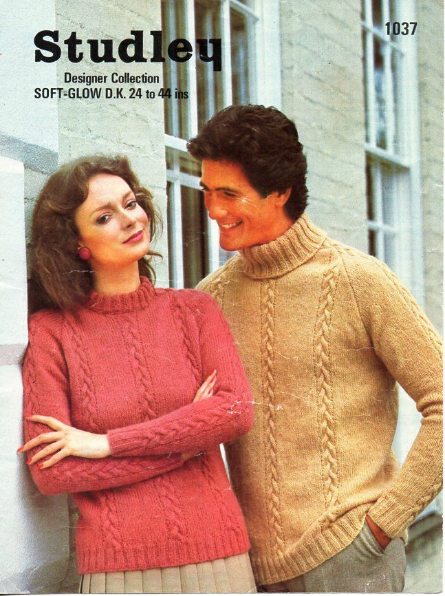 beaff6600dcc womens   mens sweater knitting pattern PDF DK ladies cable jumper polo or  crew neck Vintage 70s 24-44 inch DK light worsted 8ply download by ...