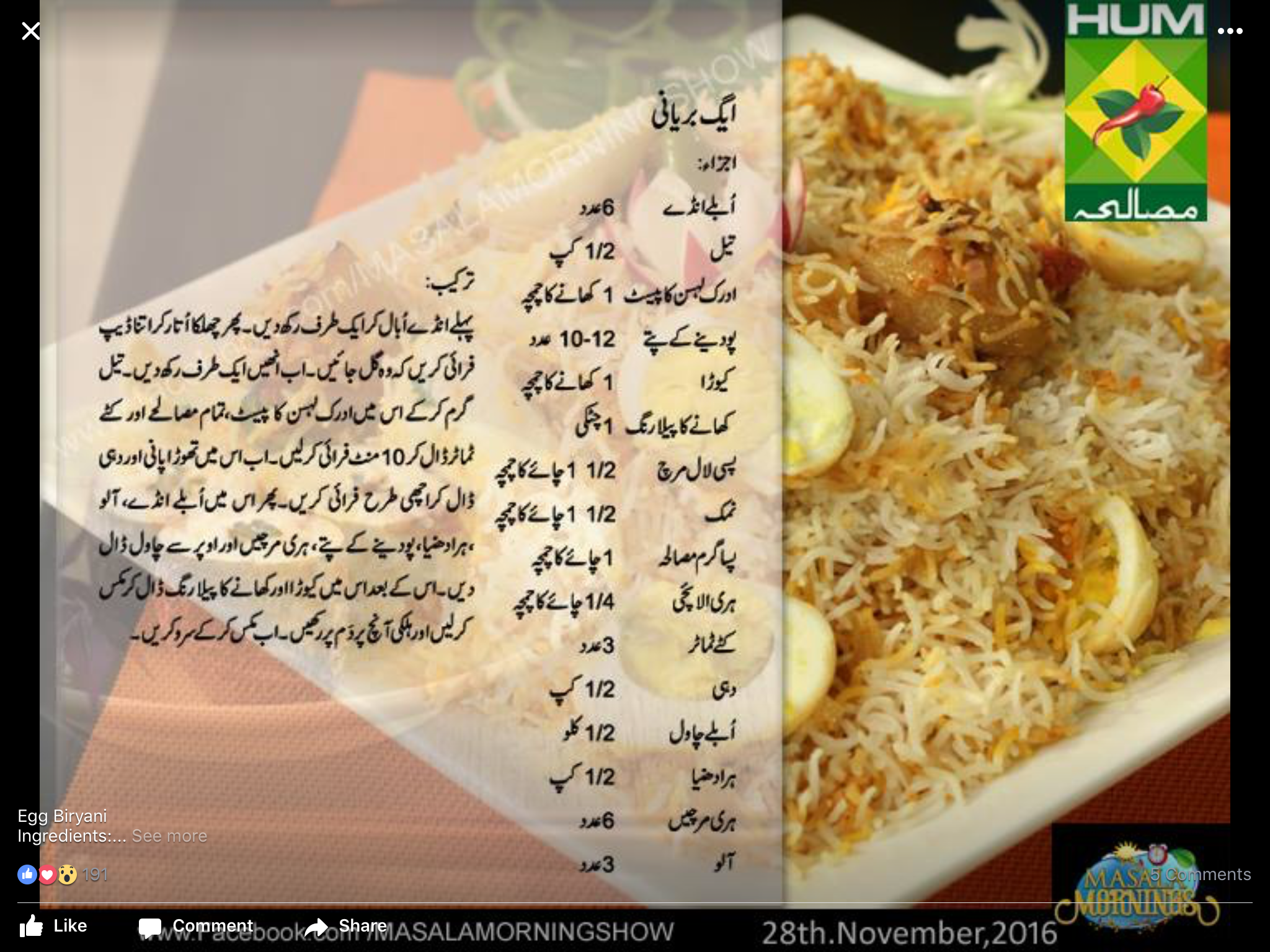 Pin By Salm Razzak On Main Course Dishes Main Course Dishes Egg Ingredients Pakistani Food