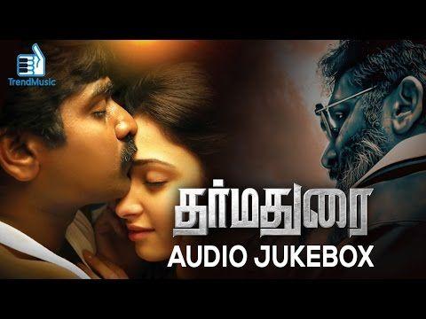 Dharmadurai Audio Jukebox