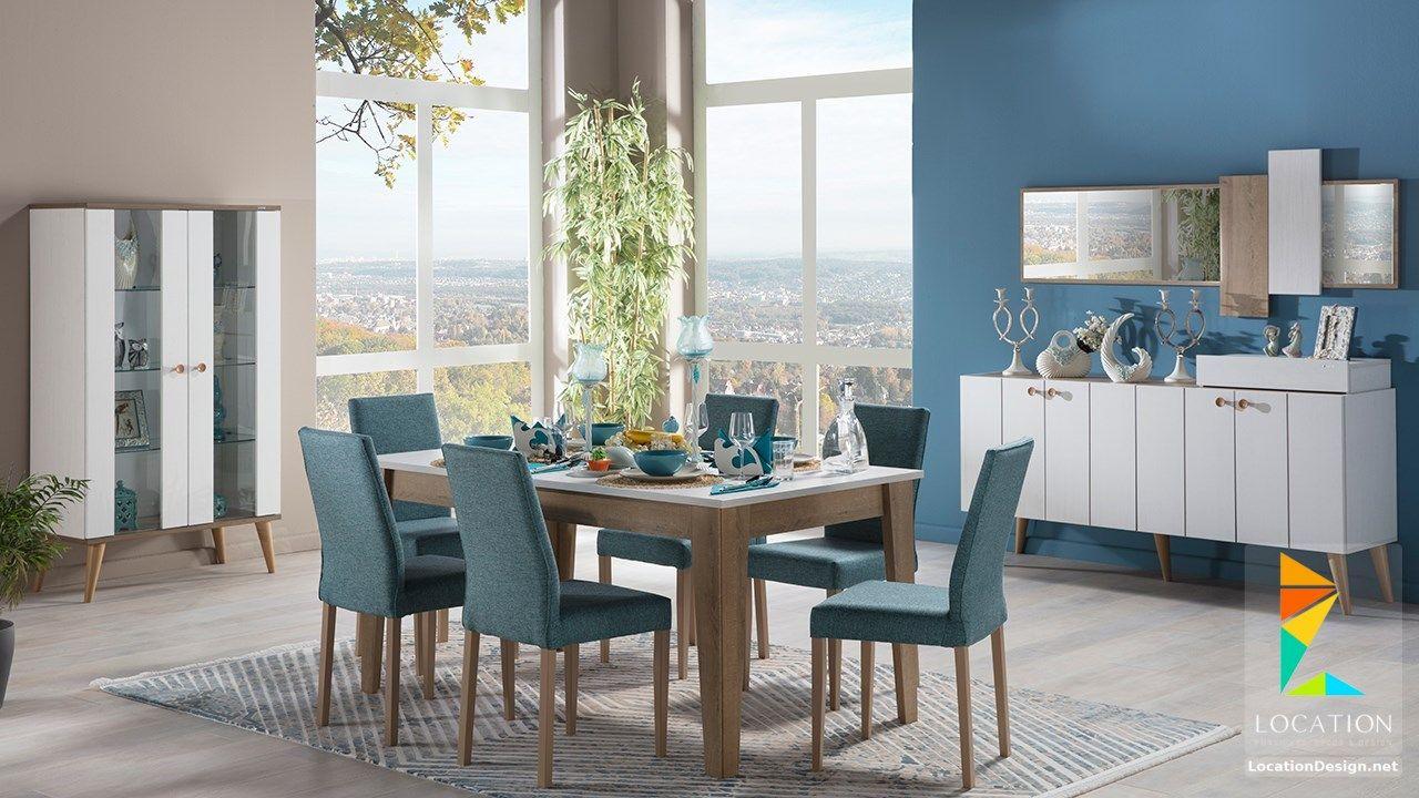 اشكال غرف سفره مودرن من أحدث موديلات غرف السفرة 2019 Outdoor Furniture Sets Home Decor Home