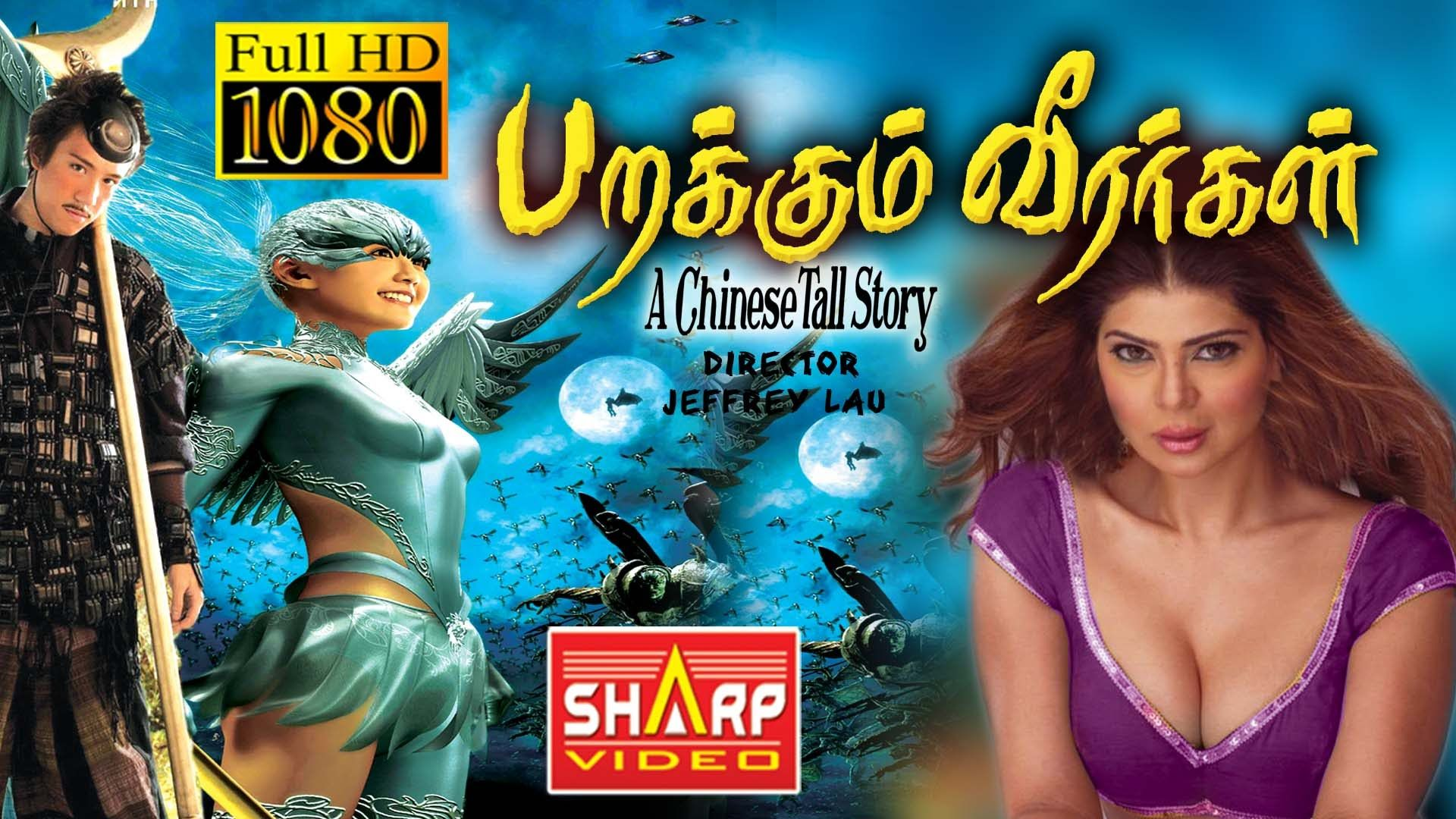 Chineesetallstory Tamil Dubbed Movie Hd Sharpvideo Movie