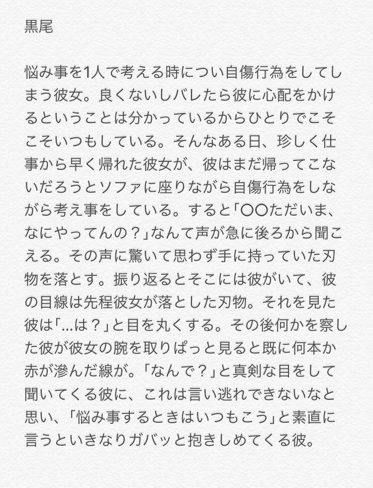 国見 英 夢 小説