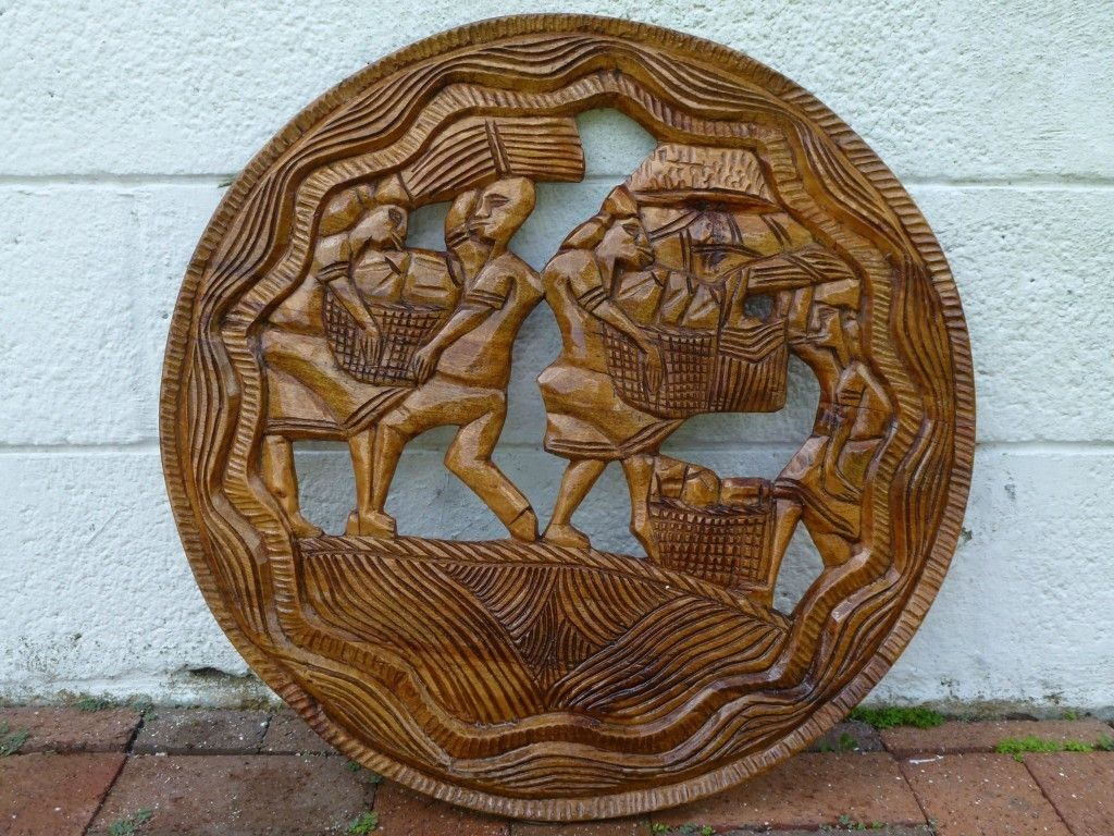 Vintage Round Haitian Art Wood Carving Sculpture Mahogany