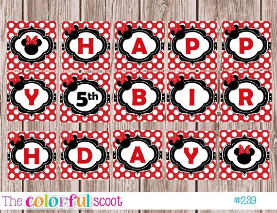 Printable Matching Minnie Mouse Banner 239