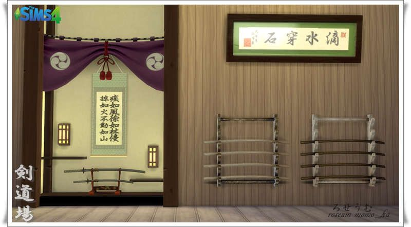 swordsman ship  some objects for japanese training... - roseum