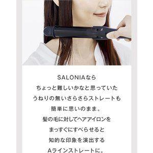 5341 正規品 サロニア ストレート カール ヘアアイロン 32mm Sl