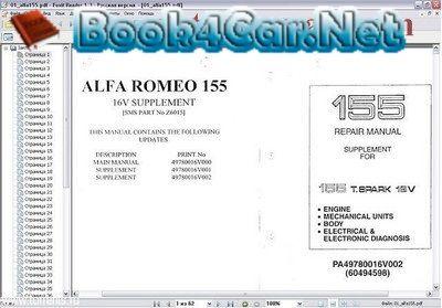 download free alfa romeo 155 1991 1997 rh pinterest co uk alfa romeo 155 repair manual alfa 155 repair manual