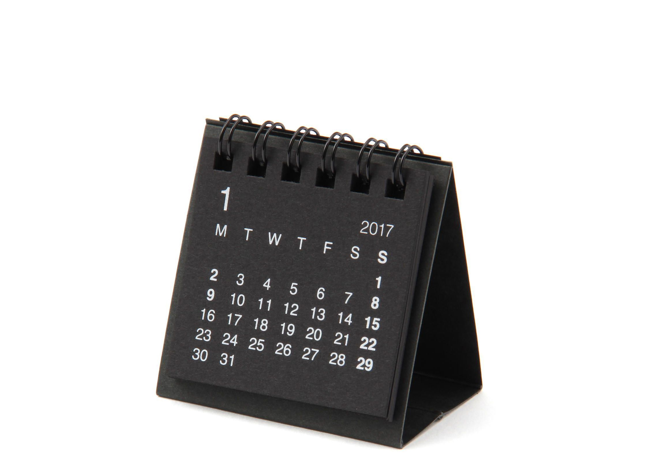 Start From December 2016 to December 2017