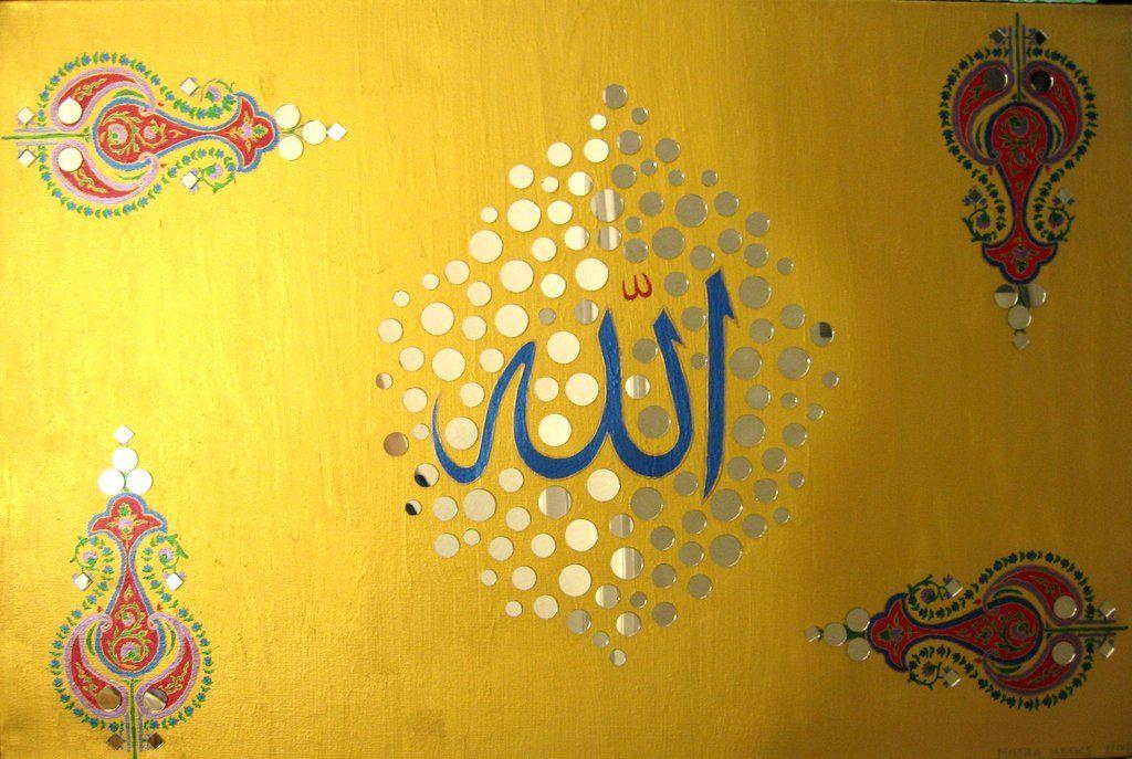 Sheeshay_aur_Al_Kitab_III_by_HajraMeeks