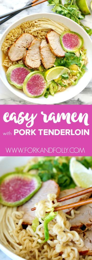 With marinated pork tenderloin and thinly sliced veggies, this easy pork tenderloin ramen bowl will be your go-to recipe whenever you have a noodle craving! With marinated pork tenderloin and thinly sliced veggies, this easy pork tenderloin ramen bowl will be your go-to recipe whenever you have a noodle craving! {RealFlavorRealFast, AD}