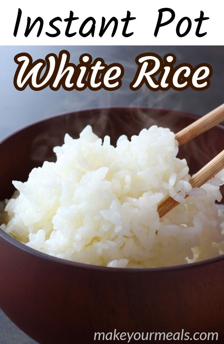 Instant Pot Long Grain White Rice #whitericerecipes How To Make Perfect Instant Pot White Rice #instantpot #whiterice #rice #basmati #jasmine #longgrain #howto #light #fluffy #recipe #instructions #makeyourmeals #whitericerecipes Instant Pot Long Grain White Rice #whitericerecipes How To Make Perfect Instant Pot White Rice #instantpot #whiterice #rice #basmati #jasmine #longgrain #howto #light #fluffy #recipe #instructions #makeyourmeals #whitericerecipes