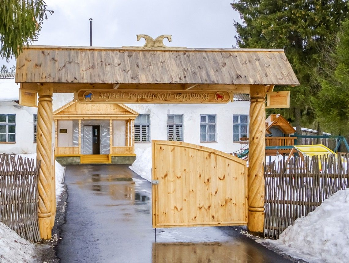 Музей Новинской деревянной игрушки