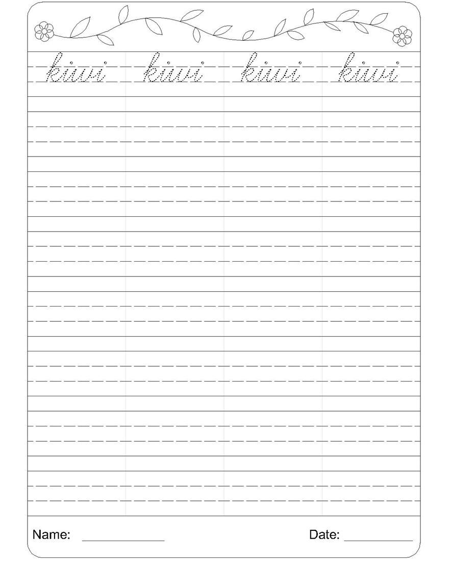 1st Grade Writing Worksheets   Cursive writing worksheets [ 1100 x 880 Pixel ]