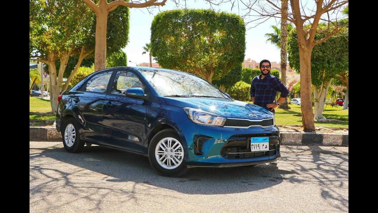 Kia Pegas 2020 Price In Egypt