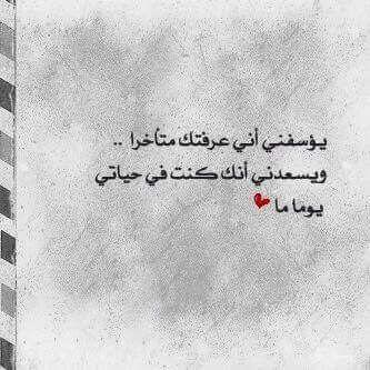 يؤسفني ويسعدني Calligraphy Arabic Calligraphy