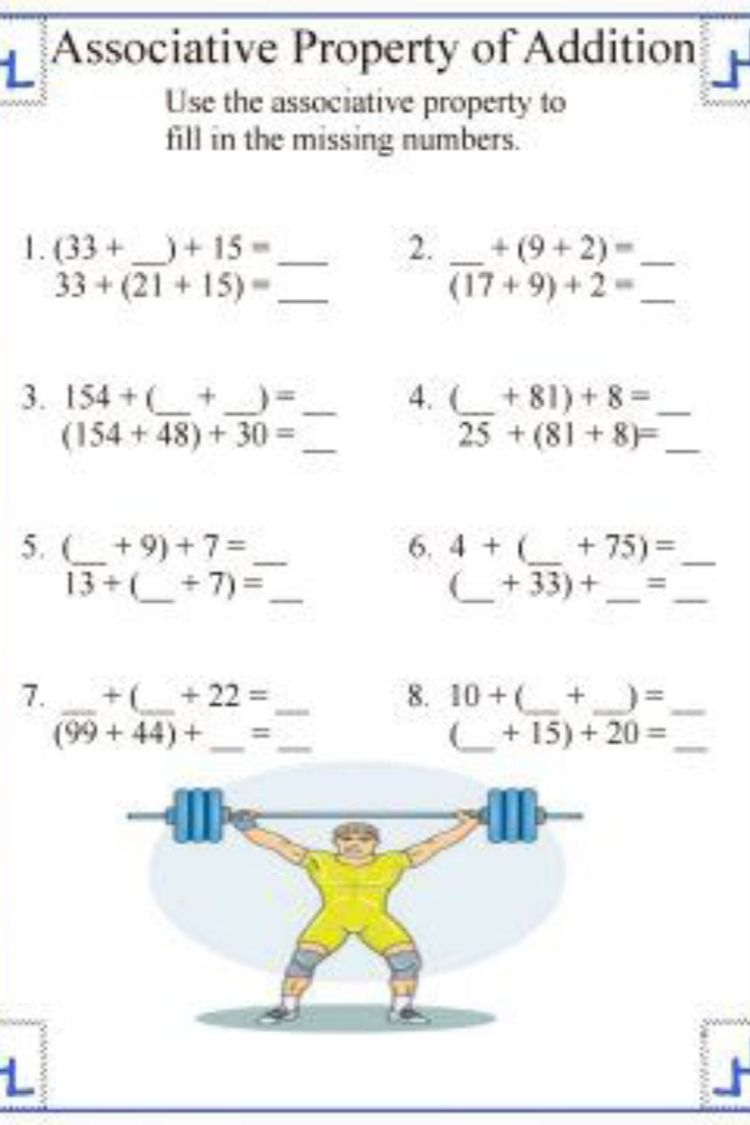 Associative Property Of Addition Worksheets Properties Of Addition Associative Property Math Properties
