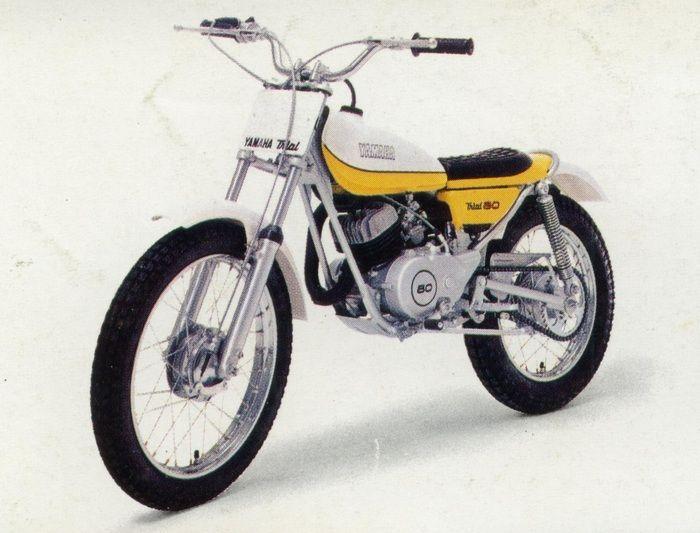 Yamaha TY80B Trial