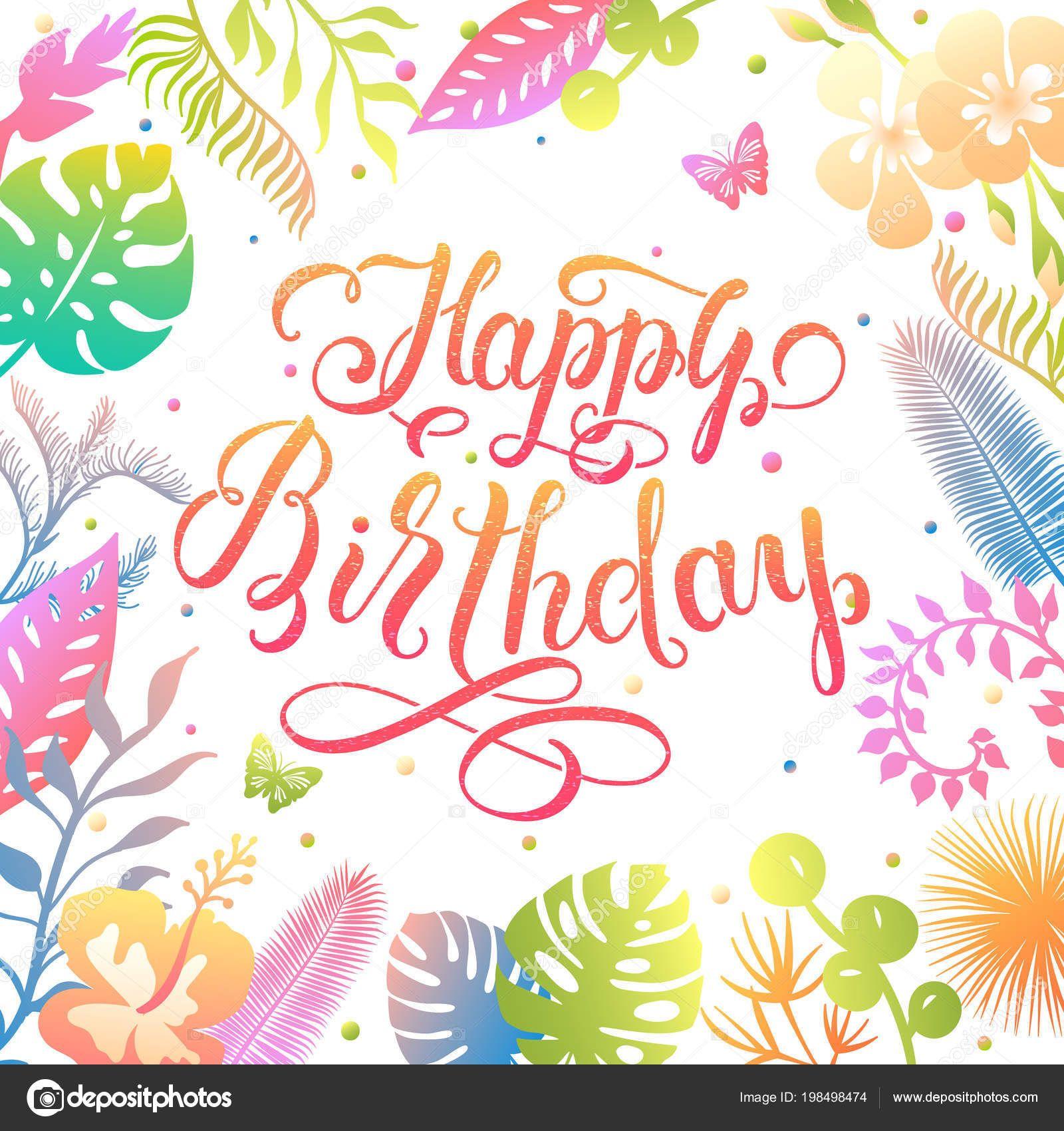 無料イラスト 春夏秋冬 印刷可能 Happy Birthday イラスト 手書き イラスト 手書き イラスト ハッピーバースデー