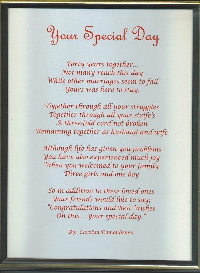 Wedding Anniversary Poems For Wife Nice 662x900