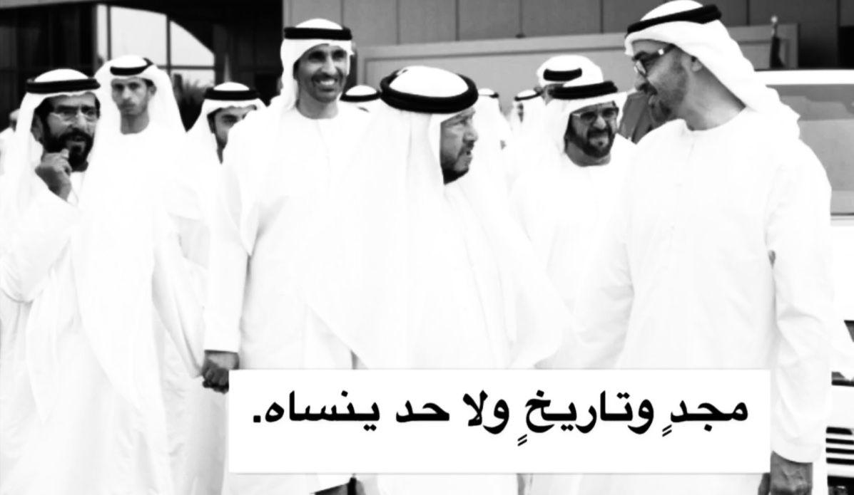 الشيخ سلطان بن زايد الله يرحمه ويغفر له United Arab Emirates Lab Coat Coat