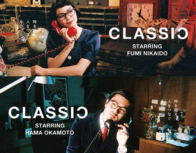 CLASSIC(クラシック)