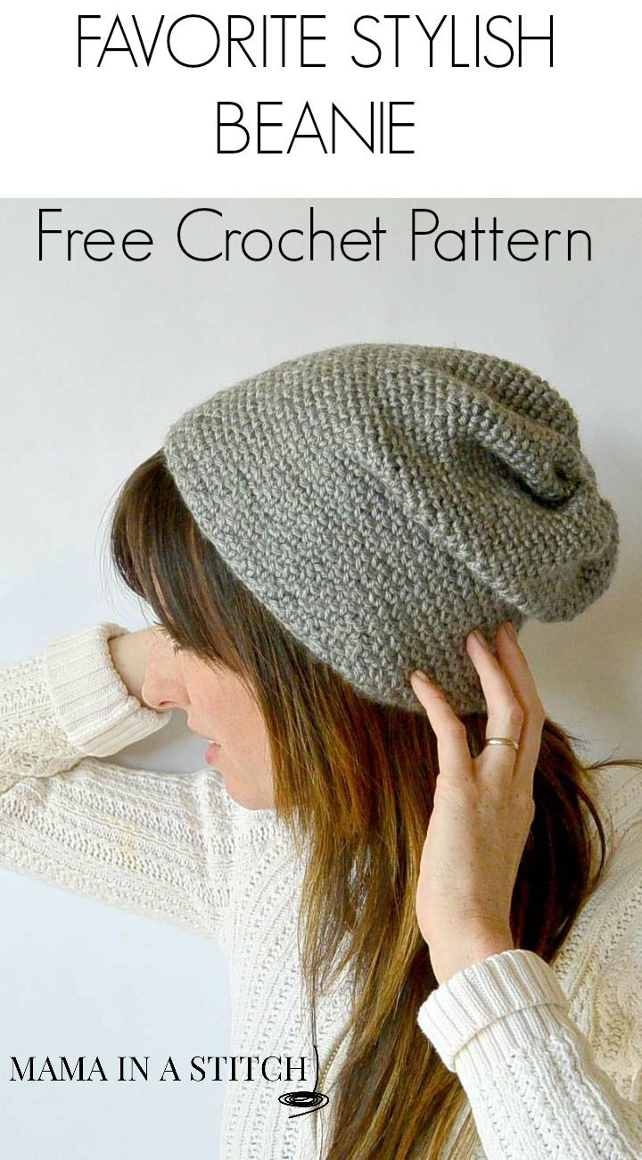20380ed3115 Favorite Free Crochet Slouch Hat from Mama In A Stitch - Super easy pattern  and the hat looks knit or woven but it s crochet.  freepattern