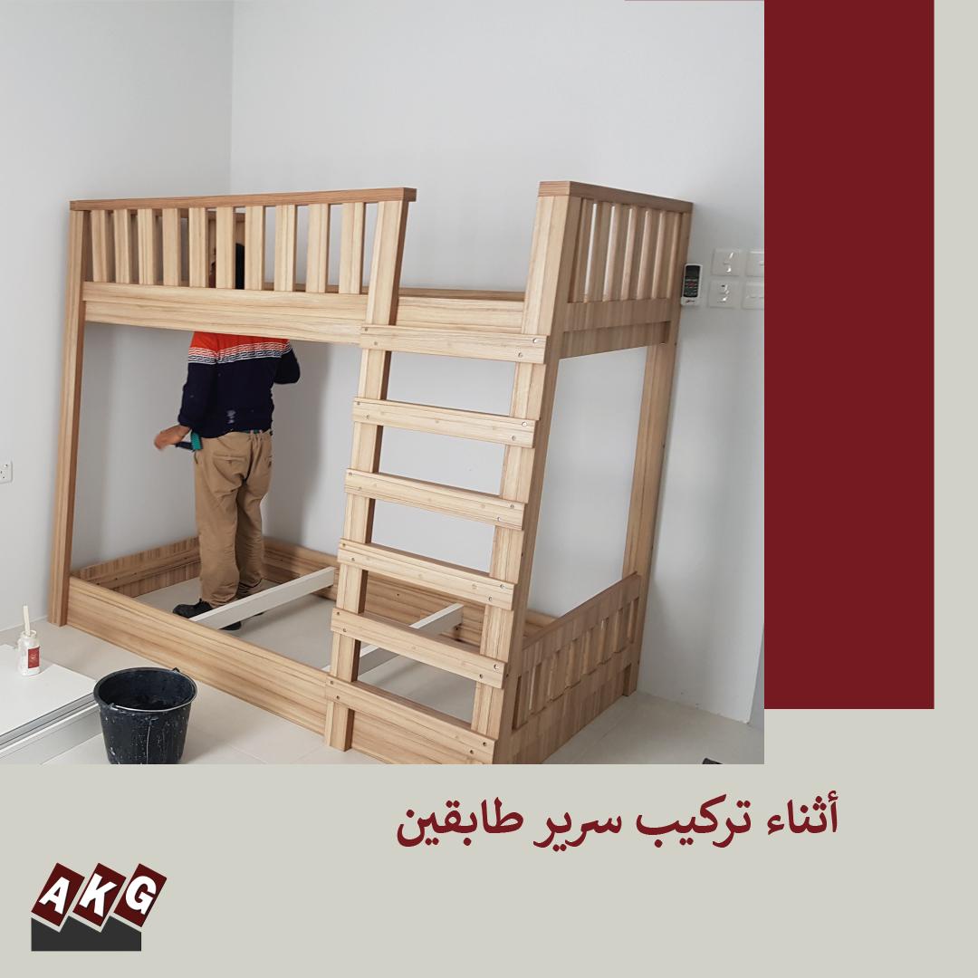 تصميم ديكور غرفة نوم أطفال تصميم ديكور غرفة نوم بني 2020 Bed Home Decor Furniture