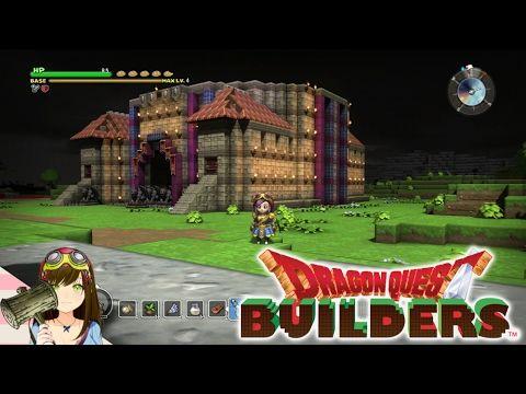Dragon Quest Builders Holy Hostel Princess S Bedroom Ep94 Dragon Quest Princess Bedroom Builder