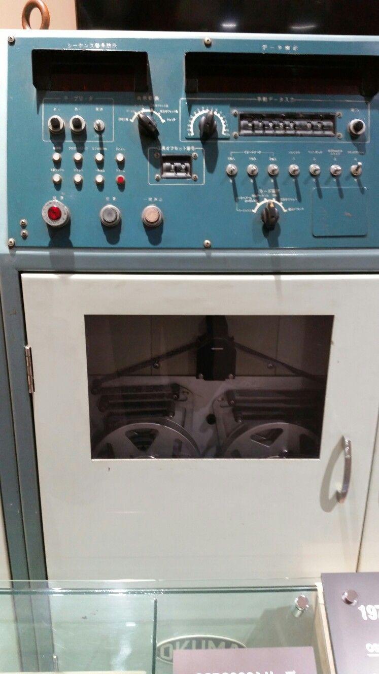 Old okuma nc system computer     CNC MACHINING   Cnc machine, Cnc