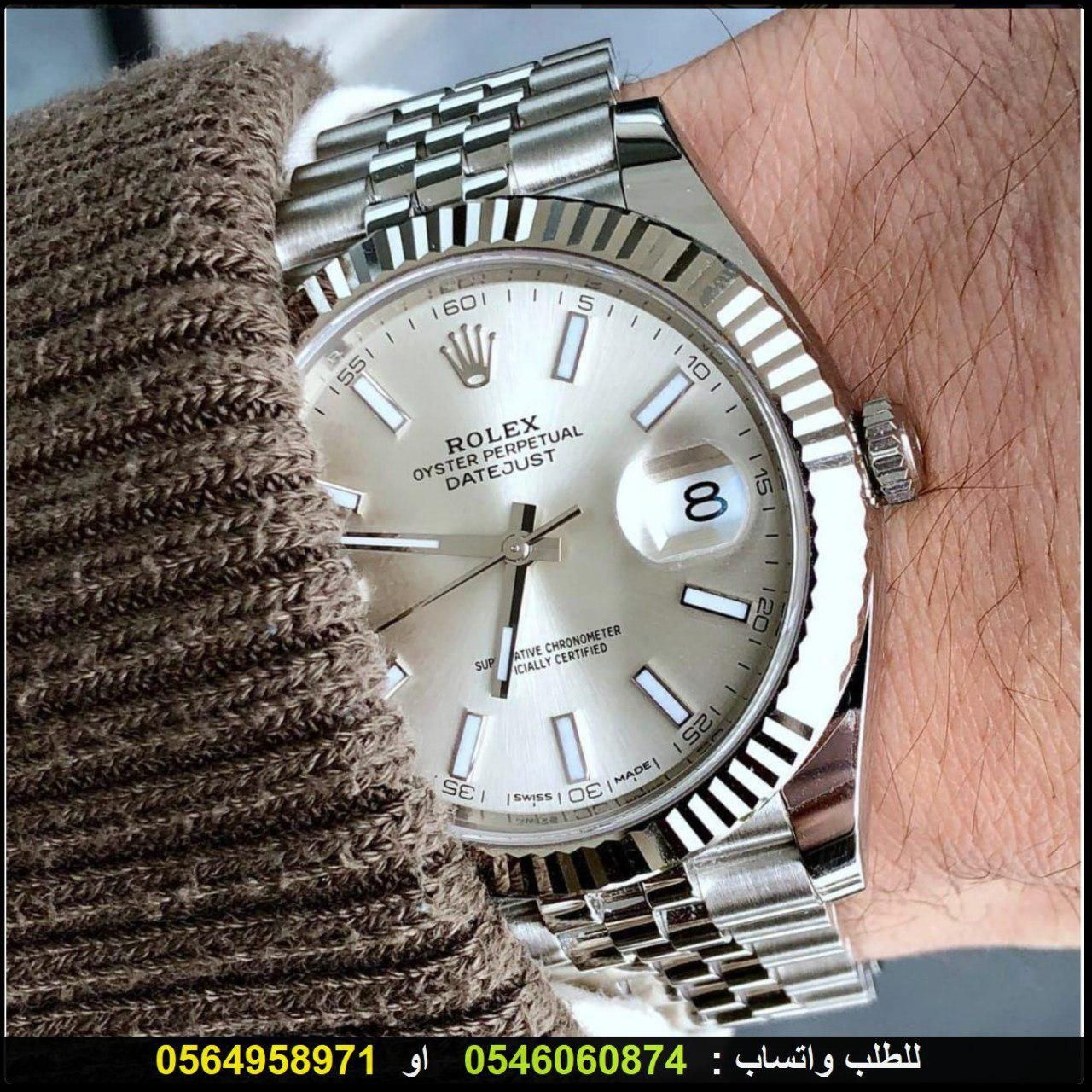 ساعات رولكس كلاسيك رجالي Rolex بقفل عريض مع الملحقات هدايا هنوف Mesh Strap Watch Mesh Strap Rolex Watches