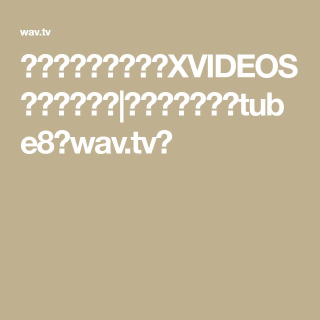 Wav xvideos