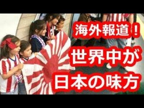 韓国 海外 の 反応 アンテナ 世界の憂鬱 海外・韓国の反応 海外の反応アンテナ