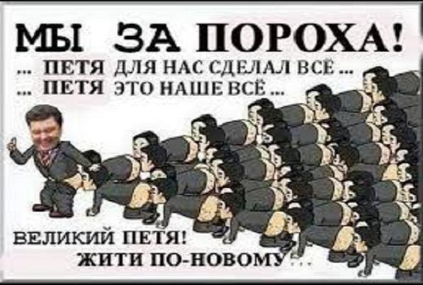 День за два: Разумков відзвітував про 50 днів нової Ради - Цензор.НЕТ 7192