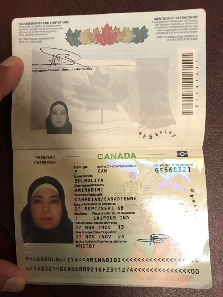 3ee0bd82d6f4950604453962edd8801d - Where To Get Application For Canadian Passport