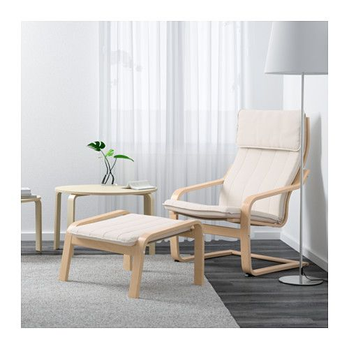 Ikea Pello Armchair - HOME DECOR