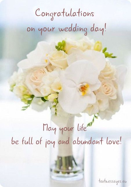 Wedding Wishes Card Wedding Day Wishes Wedding Wishes Messages Wedding Day Quotes