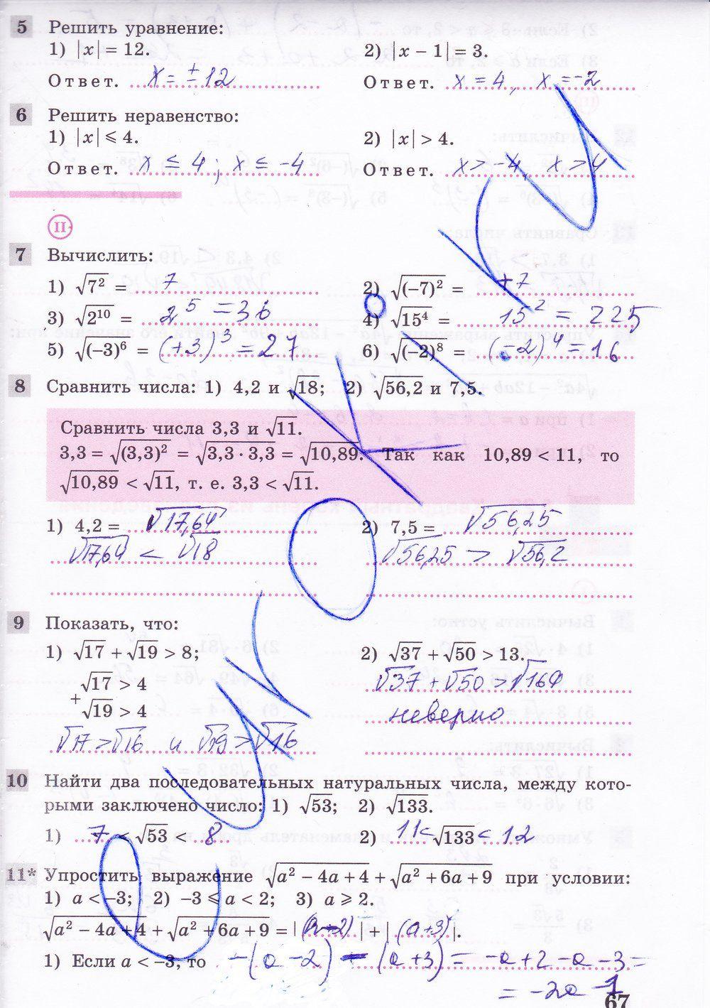 Гдз grammar барашкова 5-6 класс спиши.ру