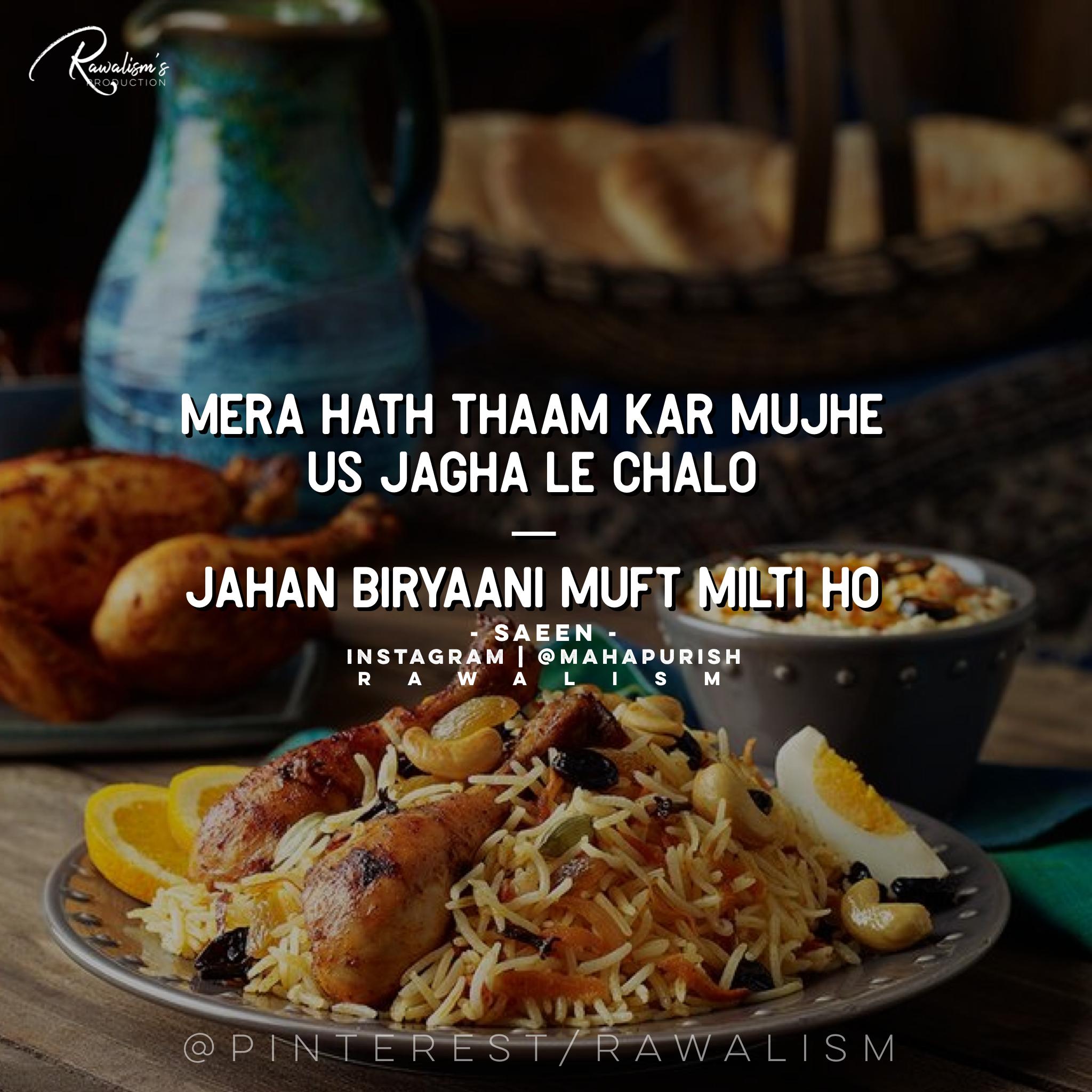 Mera Hath Tham Indian Food Recipes Biryani Pakistani Food