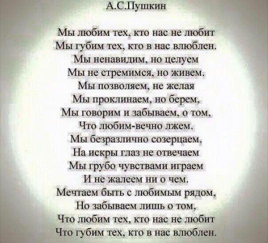 Russisch, Gedichte, Romantik, Sprüche Zitate, Gedicht, Zitieren .