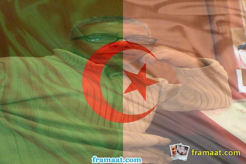 ضع صورتك على صورة علم الجزائر صور اعلام الفيس بوك Islam