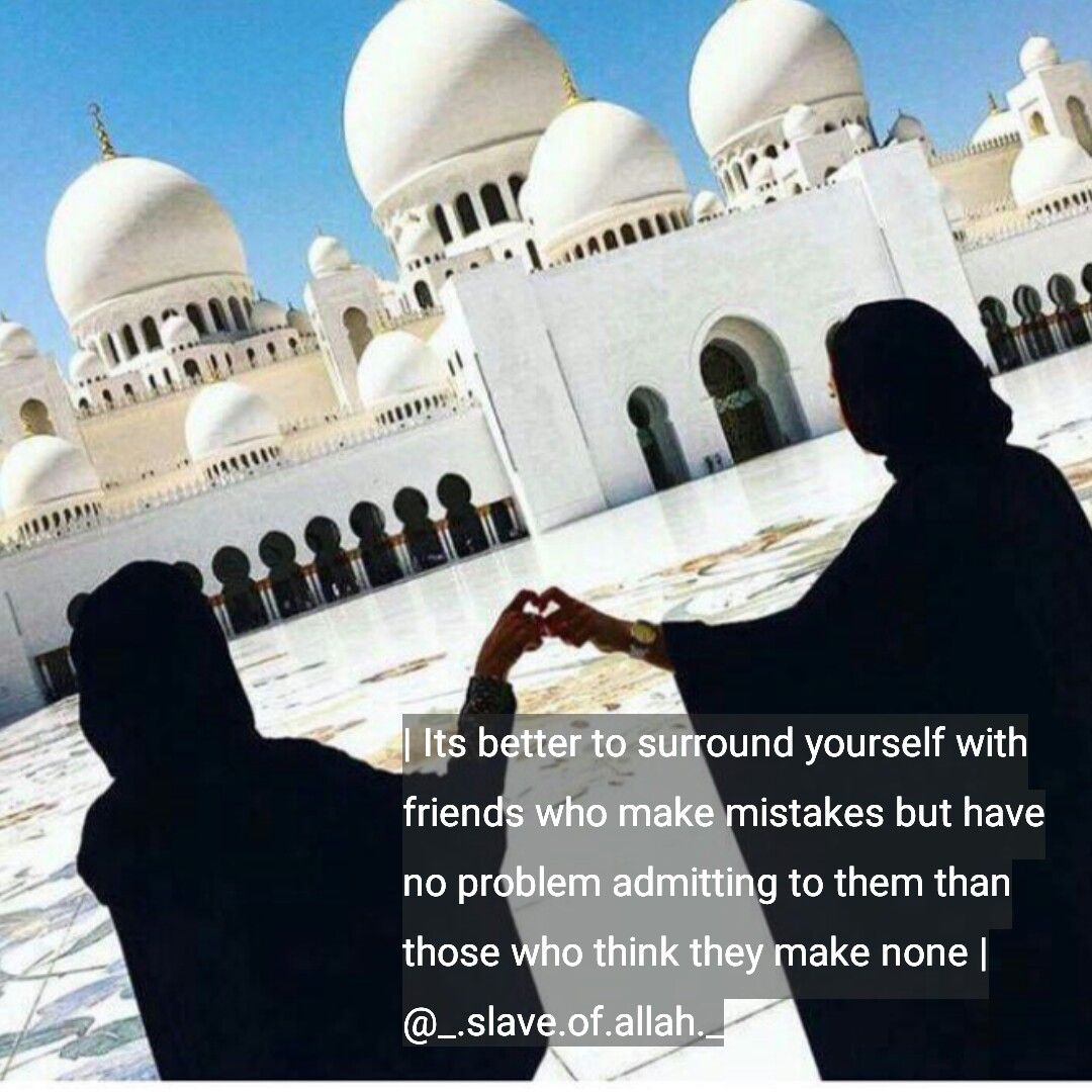Friend Islamic Quotes Islamic Islamic Quotes Islam Quotes