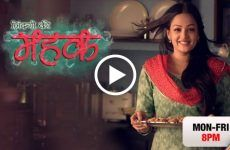 Video Watch Online All Episodes of Indian Serials In HD Quality