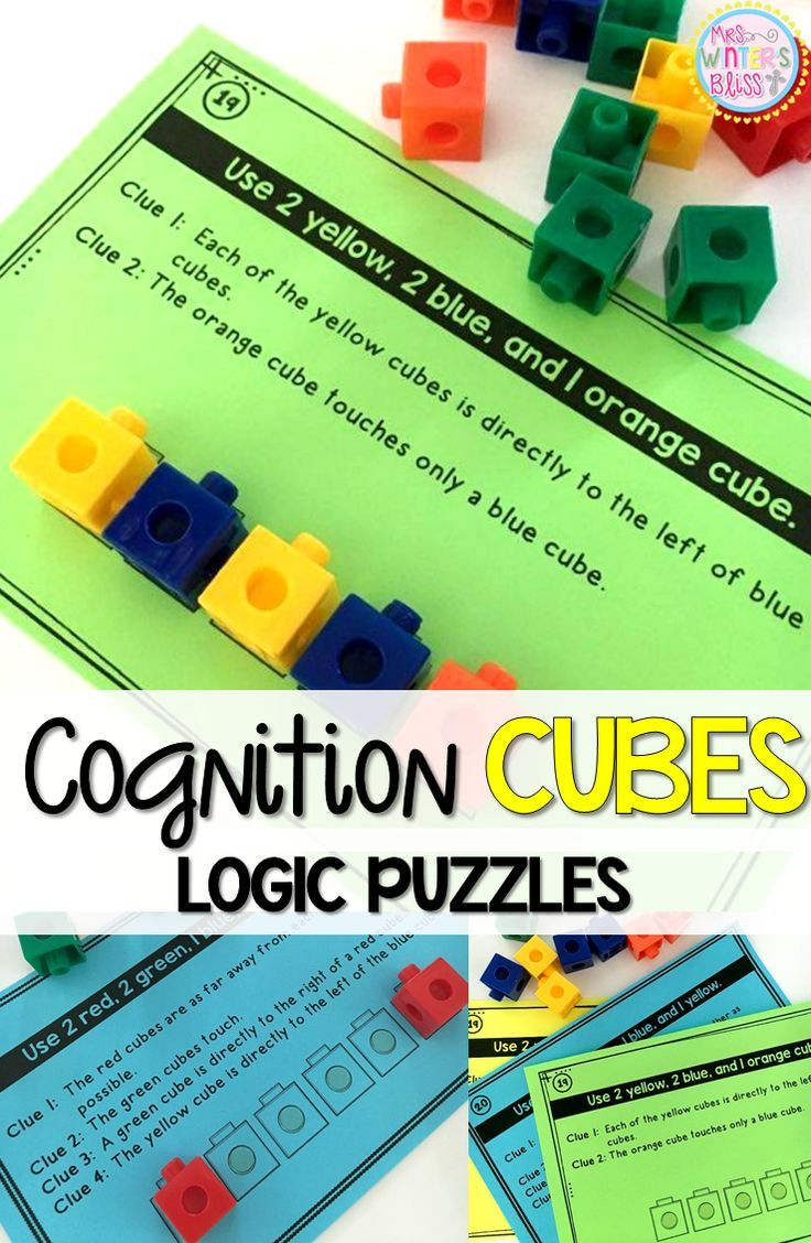 This set of 28 interactive logic puzzles will have kids begging for more! Easy to use, these brain teasers are a great math center that will keep kids engaged while thinking logically. These puzzles are perfect to help your 1st and 2nd grade students learn to persevere through challenging tasks.